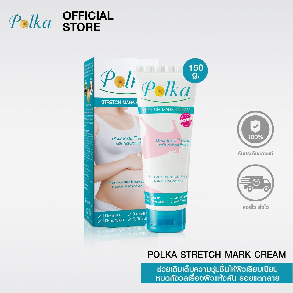 Polka Stretch Mark Cream