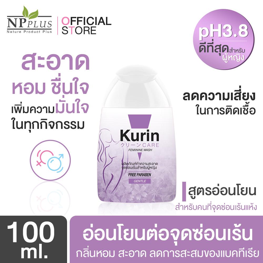 Kurin care feminine wash ph3.8