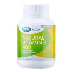 Mega Natural Vitamin E 400 IU Nat E เมก้า วิตามิน อี